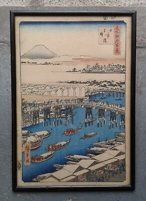 08 ~ Hiroshige Print, Clearing After Snow, One Hundred Famous Views Of Edo, 1936