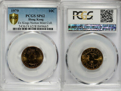 1979 Hong Kong 10 Cent PCGS SP62 - Extremely Rare Kings Norton Mint Proof