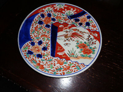 Antique Richly Decorated Hand Painted  Imari Plate