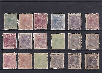 timbres puerto-rico  sans gomme   stamps
