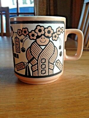 Hornsea Pottery *WORLDS BEST WIFE* - John Clappison - 1970s - *EXCELLENT*