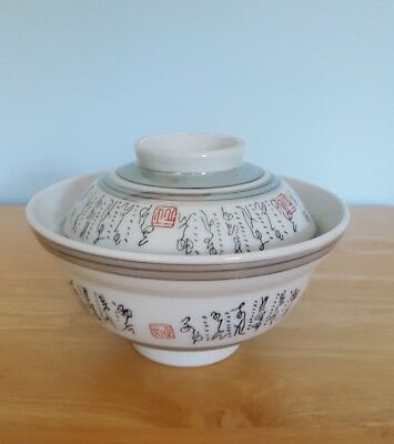 Asian Japanese Chinese Covered Soup Bowl with Lid - Silver & Red Caligraphy NICE