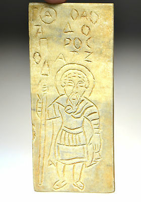 Byzantine Marble Fragment with Image & Lettering