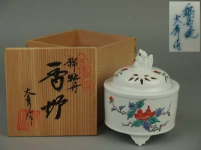 Antique tea ceremony Arita yaki Kakiemon incense incense tool EMS F / S