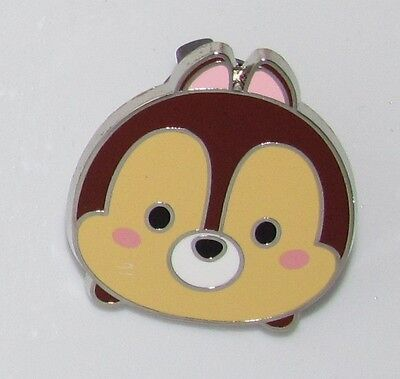 TSUM Disney Pin MYSTERY POUCH ONLY CHIPMUNKS CHIP CUTE FACE LAST ONE FOR NOW