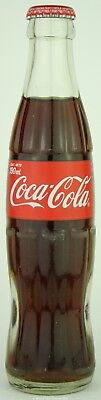 Unopened Bolivia Coca-Cola ACL glass bottle 190 ml