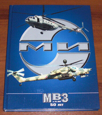 MiL Mi 50 Years Moscow Helicopter Plant Aircraft Album Book Brochure Prospekt