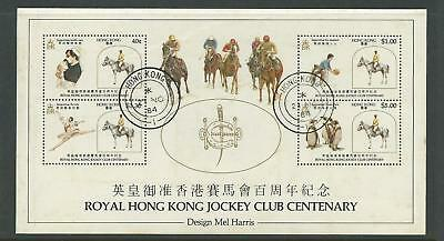 Hong Kong - '84 Royal Hk Jockey Club (M/s) Used