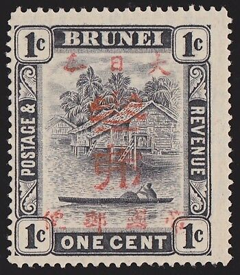 Brunei Japanese Occup : 1944  Pictorial $3 on1c.  PHOTO CERTIFICATE <10 KNOWN !!