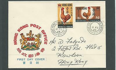 "Hong Kong - 1969  Year Of ""rooster"" (First Day Cover)"