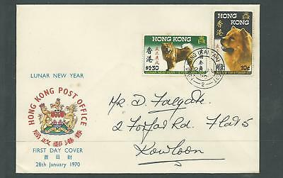"Hong Kong - 1970  Year Of ""dog"" (First Day Cover)"