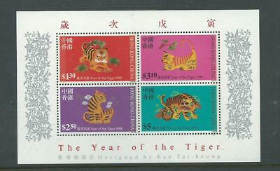 Hong Kong - '98 Year Of Tiger (M/s)