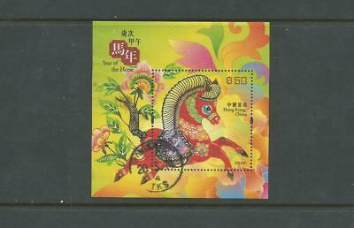 "Hong Kong - 2014 Year Of ""horse"" $50 (M/s) Vfu"