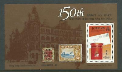 "Hong Kong - '91 ""stamps"" On Sheet (Miniature Sheet)"