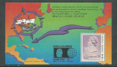 Hong Kong - '92 World Columbian Stamp Expo (M/s)