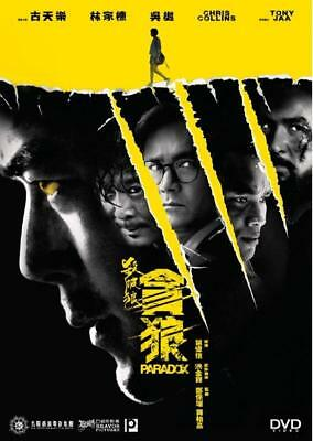 Paradox DVD Wilson Yip Action English Subtitle Official Sealed (2017) (SPL 3)