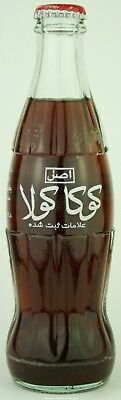 Unopened Iran 2001 Coca-Cola ACL glass bottle 250 ml