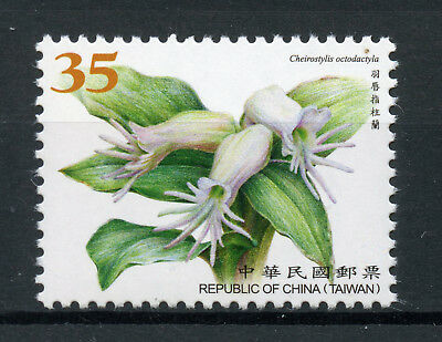 Taiwan China 2017 MNH Orchids Orchid 1v Set Flower Flowers Stamps