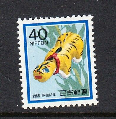 1986 Japanese Stamps - New Year Shinno Tiger  - MNH