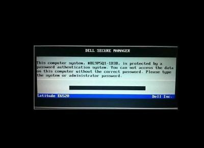 DELL Bios Unlock Removal Password Service for Tags -1D3B / 6FF1 / 595B