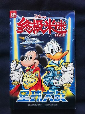 Magazine Mickey Special Star Wars Picsou Donald Scrooge Disney China Chinese