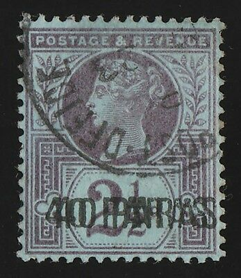 BRITISH LEVANT 1887 40 PARAS on QV 2½d ERROR DOUBLE with CERTIFICATE