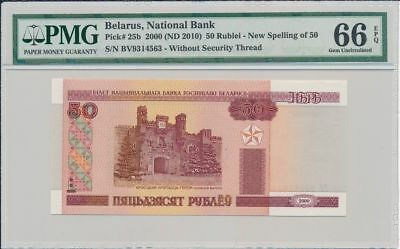 National Bank  Belarus  50 Rublei 2000  PMG  66EPQ