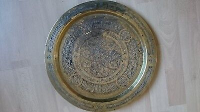 Antique Islamic Cairo Ware Brass Copper Silver Inlaid Charger Dish Plate Tray