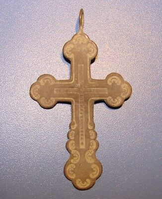 Ancient BIG Copper Cross Middle Ages. 17th - 18th century. Оriginal.