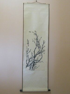 Vintage Asian scroll - hand painted on silk - with embossed backing