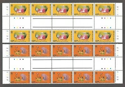 HONG KONG - '96 YEAR OF RAT (4v) STRIPS OF 5 GUTTER/Ps