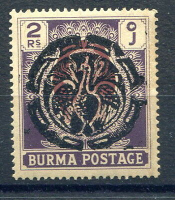 Burma 1942 Japanese Occupation GVI 2R. brown and purple o/p Peacock, mint