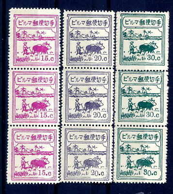 "Burma 1943 Japanese Occ. ""Farmer"" 15c 20c & 30c mint strips 3 different founts"