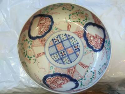 Old private house Imari Imari color drawing large plate antique EMS F/S*