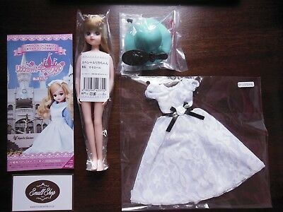 Licca Chan Doll Castle TakaraTOMY Rika Limited Doll at Event Osaka Made in Japan