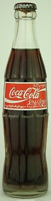 Unopened Rep. of Georgia 1993 Coca-Cola ACL glass bottle 250 ml
