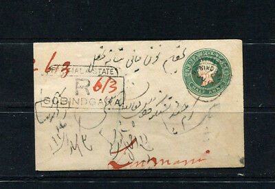 India Qv 1890 Early Stamp Cover Registed Post ? Stamps On Both Sides  Rarer
