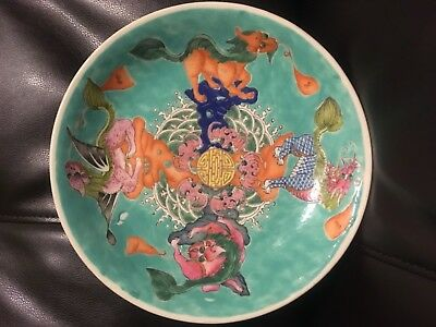 Antique Chinese Porcelain Hand Painted Guangxu Mark Foo Dogs Bats Shoa Jade