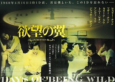 Days of Being Wild 1990 2018 RE-Release Japanese Chirashi Mini Movie Poster B5