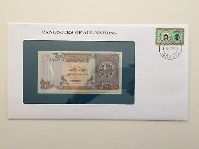 Banknotes of All Nations - Qatar 1 Riyal (falcon with nostril watermark) UNC