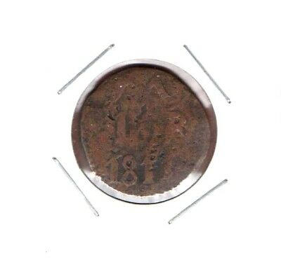 Mexico One Real 1811 Double Strike, General Morelos,  Extremely Scarce & Rare.