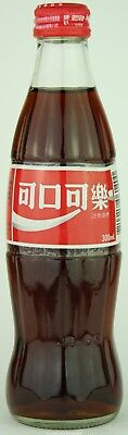Unopened Taiwan 1928-1996 Olympics cap Coca-Cola wrap label glass bottle 300 ml