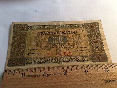 Greece 100 drachma note, 1941
