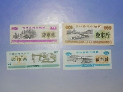 China collection of 4 rice notes (coupons), 1970s, JCcug 18246