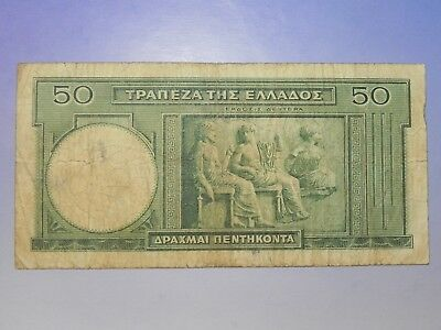 Greece 50 Drachmai Banknote, 1939, Circulated, JCcug 18254