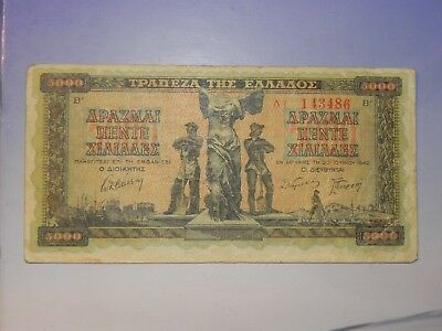 Greece 5000 Drachma Banknote, 1942, Circulated, WWII, JCcug 18257