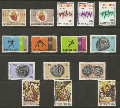 Cyprus 1972: Year Complete (Mh)