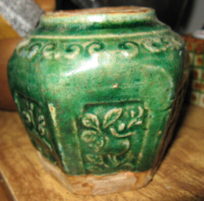 """Song Tang Style Antique Small Pot Carved Lotus Image & Green Glaze 3 3/4"""" tall"""