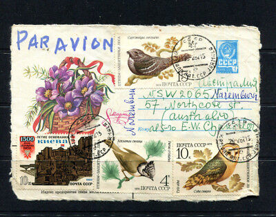 Russia 1982 Pse Upgraded Airmail Cover Beautiful Birds Thematic Stamps Lot 010