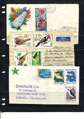 Russia Pse  Airmail Cover X 3  Beautiful Birds Thematic Stamps On Pieces Lot 011